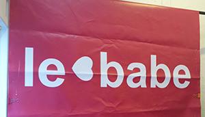 Le Babe(レバーベ)コーナー展開!