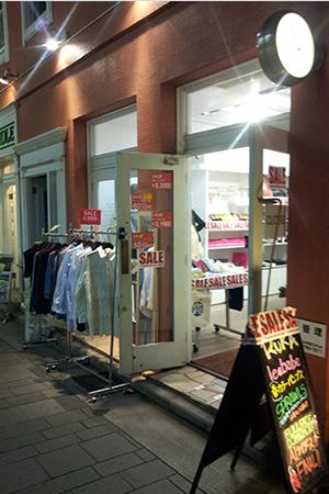 RUKA SALE!!!!!~本日より横浜元町チャーミングセール開催!
