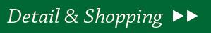 shopbt