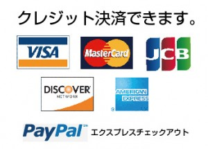 クレジットカード使えます。・