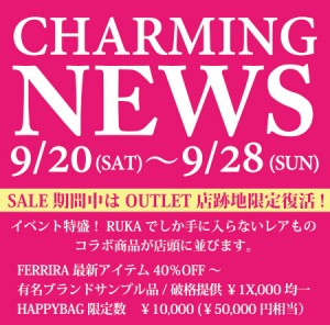 CHARMING NEWS!