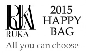 2015 福袋 HAPPY BAG!