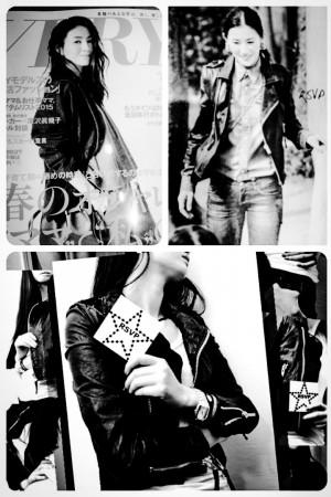 "BUYER Uchida ""RSVP"" on Magazine 『VERY』!!!!"