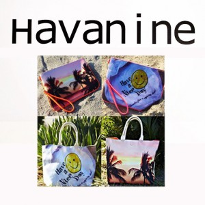 Havanine(ハバナイン)