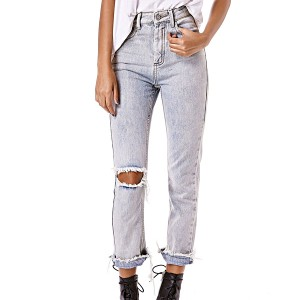 UNIF(ユニフ) LINEUP JEANS (Light blue)