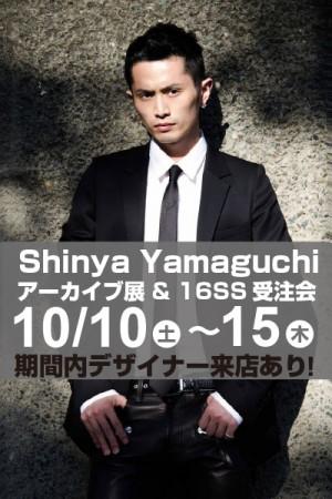 Shinya yamaguchi Archive & 2016SS Order in RUKA !!!
