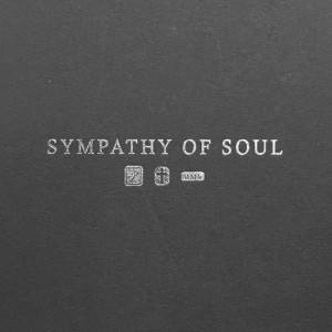 SYMPATHY OF SOUL BRACELET