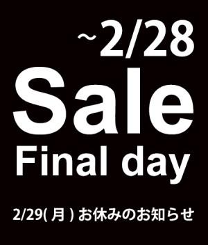 SALE !最終日&お休みのおしらせ