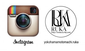 https://www.instagram.com/yokohamamotomachi.ruka/