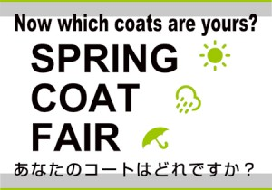 Now which coats are yours?