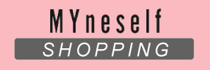 Myne selfショッピング