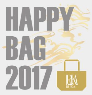 2017 HAPPY BAG!
