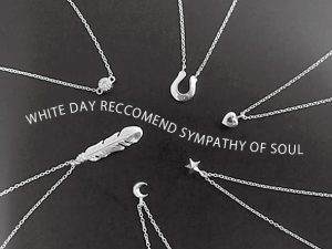 WHITE DAY RECCOMEND SYMPATHY OF SOUL