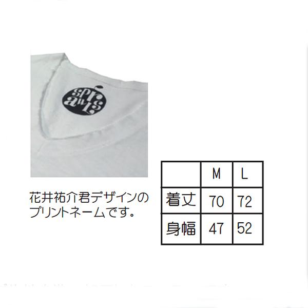 SSL-309B_01