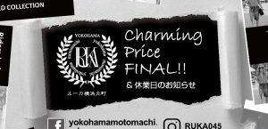 CHARMIG PRICE FINAL&休業日のお知らせ