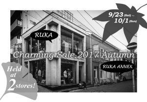 CHARMING SALE 2017 AUTUMN