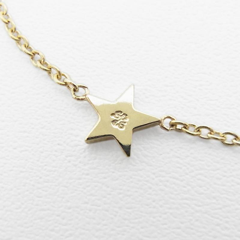 Little Shine Star Bracelet