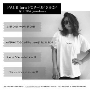 PAUR lora POP UP SHOP 開催!!
