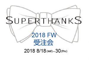 SUPERTHANKS 受注会開催!!