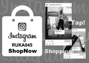 instagram Shop Now START!