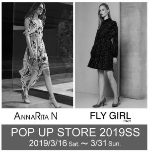 AnnaRita N&FLY GIRL 2019SS POP UP!