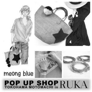 meongblue POP UP STORE Yokohamamotomachi