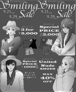 RUKA Smiling Sale 9/29(日)まで!