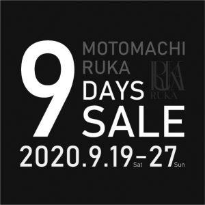 9DAYS SALE 2020/09/19-27