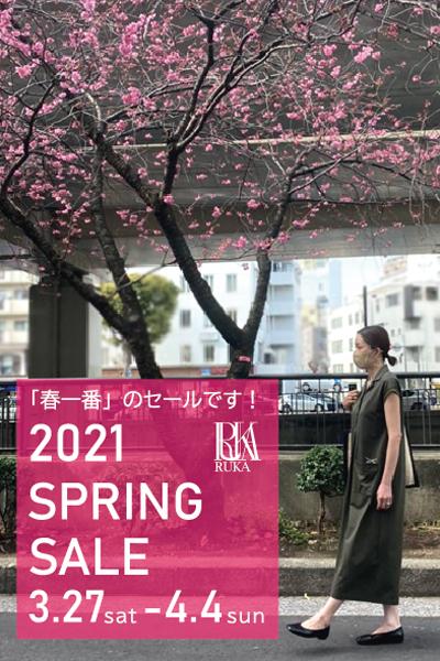 springsale2021